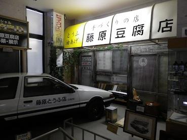 博物館11.JPG