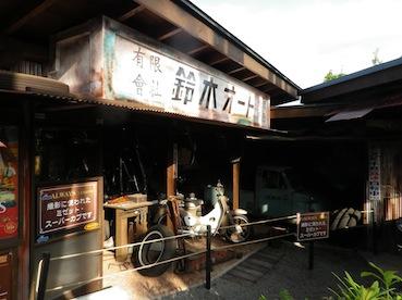 博物館15.JPG