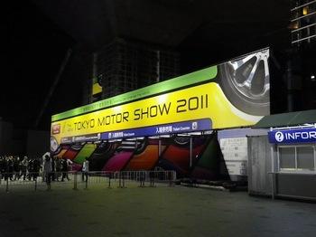 TOKYO MOTOR SHOW 2011.JPG